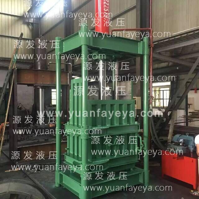 120吨压力毛毯打包机(四立柱四开门型)